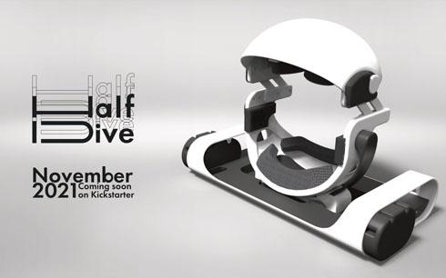 HalfDive