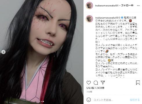 益若つばさ 鬼滅の刃 竈門禰豆子 コスプレ メイク