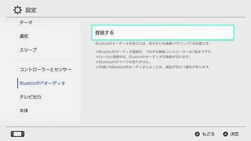 システムバージョン(13.0.0)を配信開始
