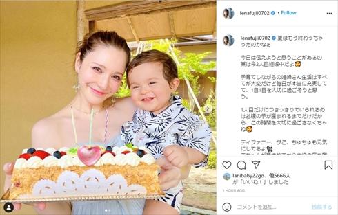 藤井リナ 第2子 妊娠 シングルマザー 第1子 父親 インスタ