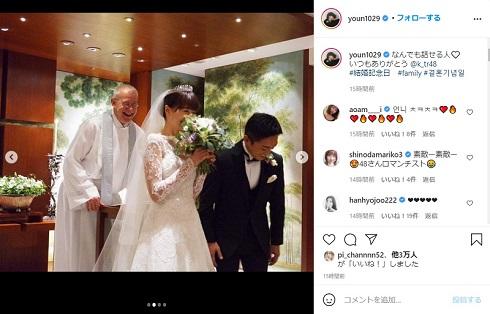 ヨンア モデル 結婚記念日 家族ショット