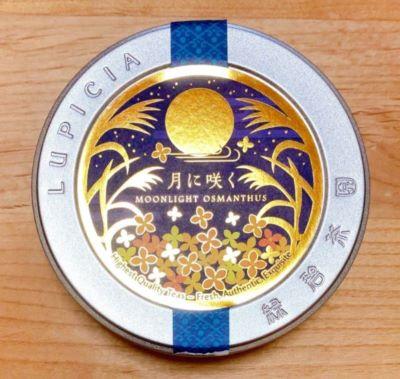 ルピシアの「月に咲く」限定デザイン缶