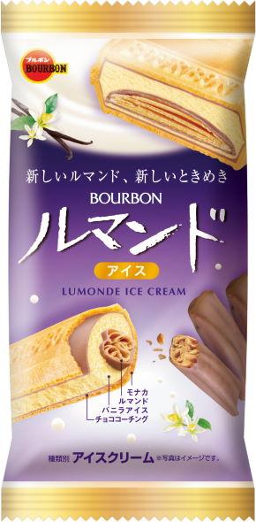 ブルボン ルマンド アイス チョコレート通常のルマンドアイス