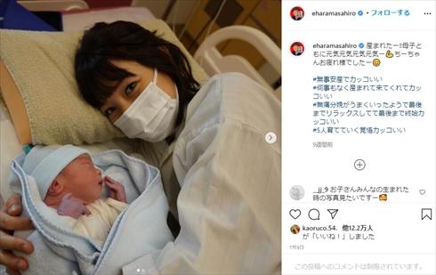エハラマサヒロ 江原千鶴 妻 杜羽 第5子 とわ 入院 高熱 乳児 ブログ