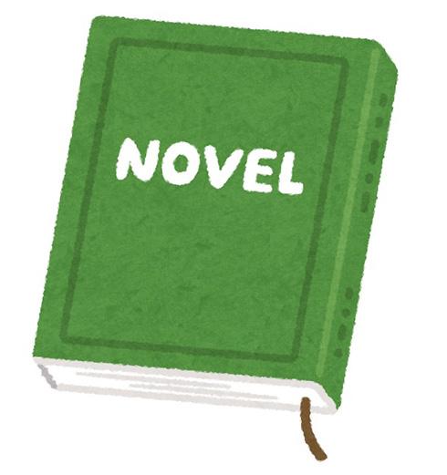 「検索機能全体に大きな負荷」「根本的な問題が解決されず」 pixivが小説作品の「本文検索」提供終了へ