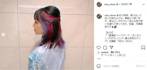 LiSA リサ 鬼滅 髪形 ヘアカラー 虹髪