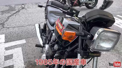 9610くろじゅんチャンネル