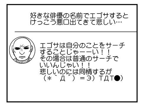 日本語 誤用