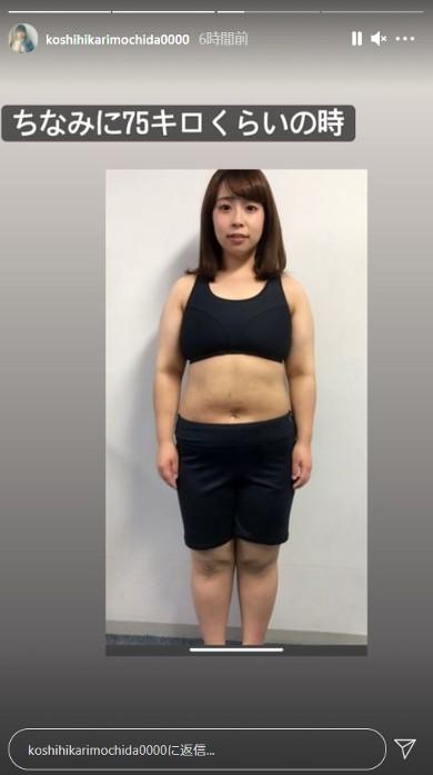 餅田コシヒカリ お笑い ダイエット YouTube インスタ