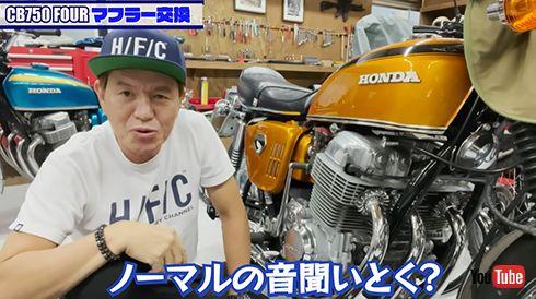 Hiromi factory チャンネル