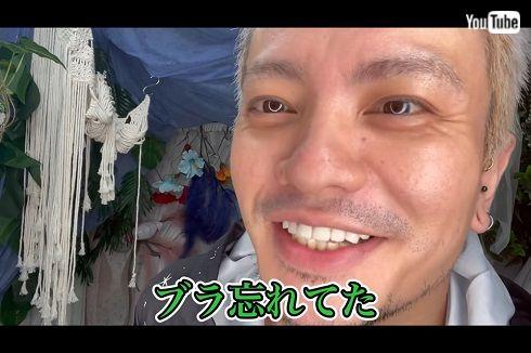 田中聖 女装 地雷メイク どっきり