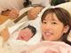 """舟山久美子、出産ドキュメンタリー動画を公開 """"ママパパ""""になった瞬間の感動シーンに「涙が出て来ました」の声"""