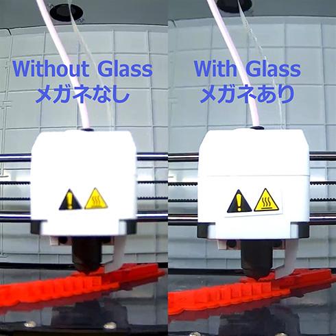 WEBカメラのピントが合わない→カメラに老眼鏡を装着 画面映りがスッキリする意外な方法