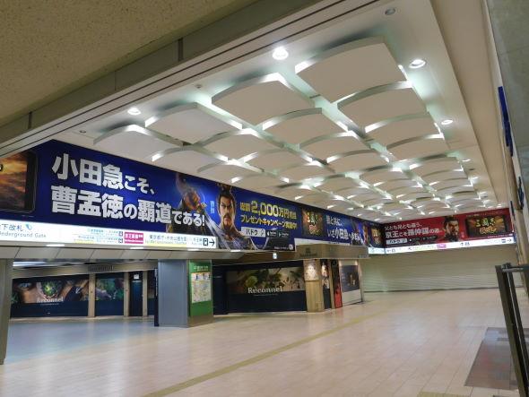 新宿 西口広場 三国志 コーエーテクモゲームス 覇道 小田急 京王 JR