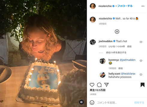 ニコール・リッチー いま 結婚 年齢 誕生日 Instagram 子ども