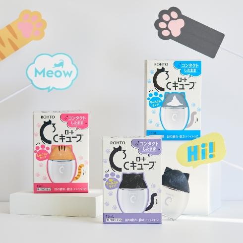 猫耳キャップのロートCキューブシリーズ