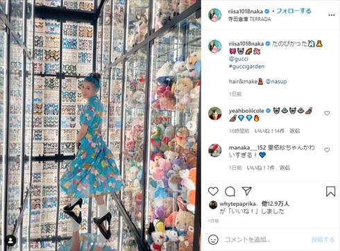 仲里依紗 夏木マリ ファッション 髪型 ヘアスタイル グッチ 100周年 ガーデン アーキタイプ インスタ