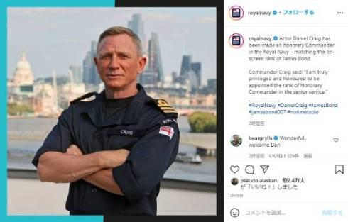 ダニエル・クレイグ 海軍 007 ジェームズ・ボンド