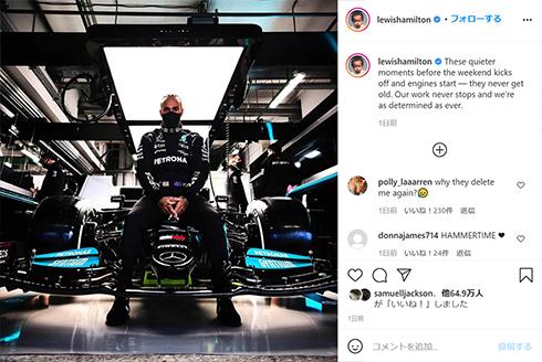 ルイス・ハミルトン 事故 ピット マジック ジャッキマン クラッシュ オーバーシュート ロシアGP F1