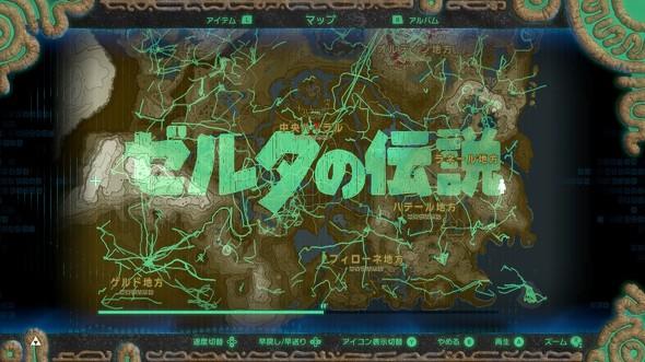 「BotW」のマップに「ゼルダの伝説」が出現