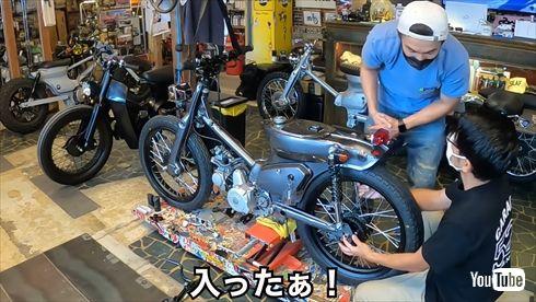中尾明慶 スーパーカブ バイク カスタム ホイール レッグシールド YouTube