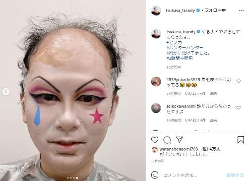 トレンディエンジェル 斎藤司 HUNTER×HUNTER ヒソカ ハンターハンター コスプレ ぐるナイ