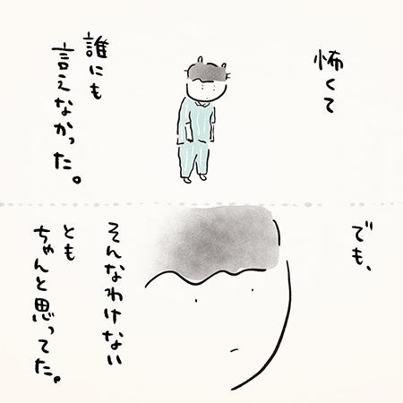 イヌ日記140.6