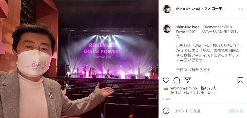 笠井信輔 アイドル 感涙 泣かされ Remember Girl's Power!! 2021
