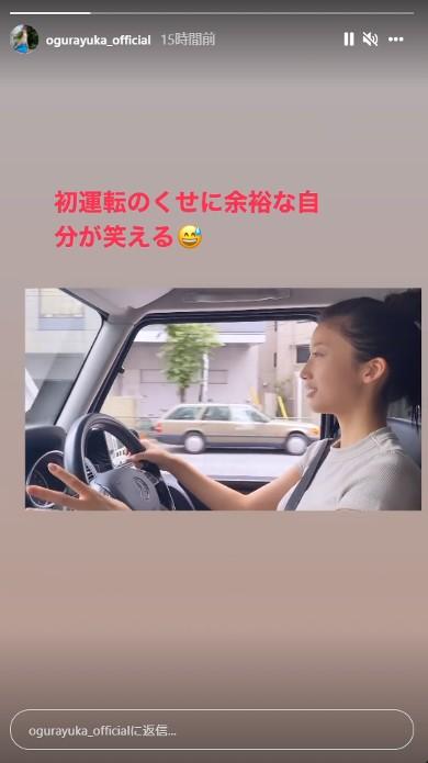 小倉ゆうか ゲレンデ ベンツ Gクラス 小倉優香 改名 インスタ