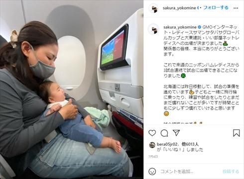 横峯さくら アメリカツアー 復帰 息子 出産 ママゴルファー 国内ツアー ブログ