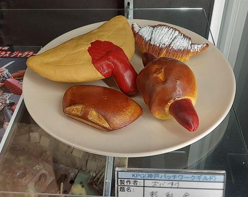 ガンプラ朝食