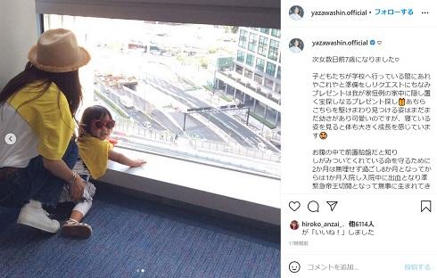 矢沢心 魔裟斗 次女 7歳 誕生日 2ショット