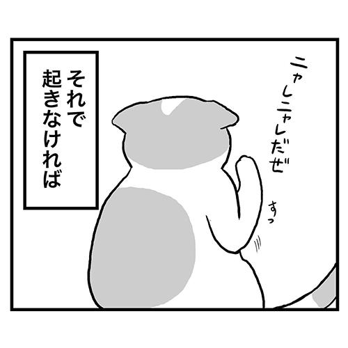 るーぱー3