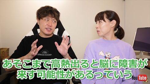 エハラマサヒロ 杜羽 とわ 高熱 尿路感染症 妻 千鶴 YouTube