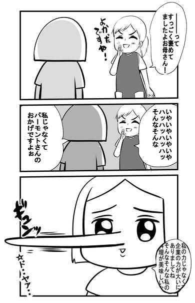ポーカーフェース