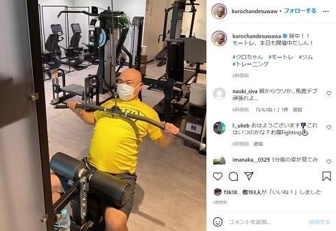 クロちゃん 安田大サーカス トレーニング