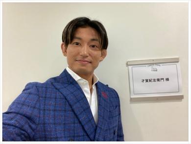 才賀紀左衛門 新恋人 あびる優 娘 再婚 ブログ インスタ