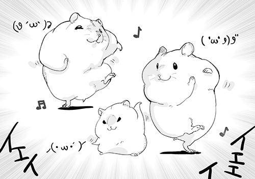 歌い踊るハムスター