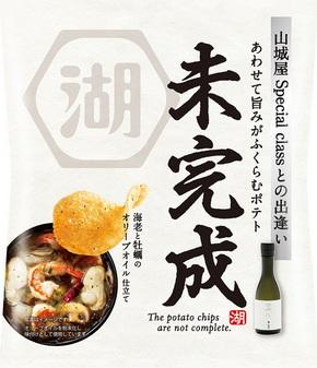 日本酒×ポテチ