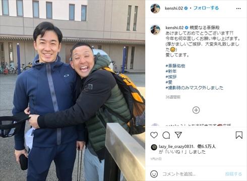 斎藤佑樹 清宮幸太郎 現役引退 早実 涙 杉谷拳士 ファーム 登板 インスタ