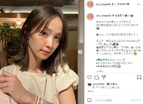 Dream Ami E-girls 髪色 金髪 インスタ