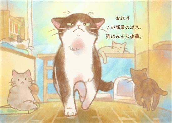飼い主を亡くした保護猫が幸せになるまでのお話