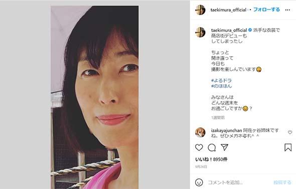 木村多江 安藤玉恵 阿佐ヶ谷姉妹 ドラマ NHK 撮影オフショット