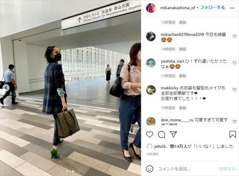中島美嘉 インスタ Vivienne Westwood ヴィヴィアン・ウエストウッド 渋谷駅 迷子