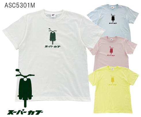 スーパーカブTシャツ