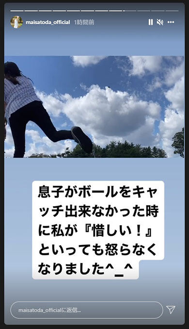 里田まい 野球