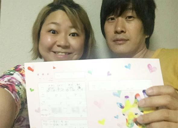 やしろ優 妊娠 発表 第1子 野村辰二 お笑い芸人 安定期