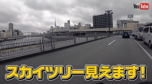 なつみんち【平嶋夏海】