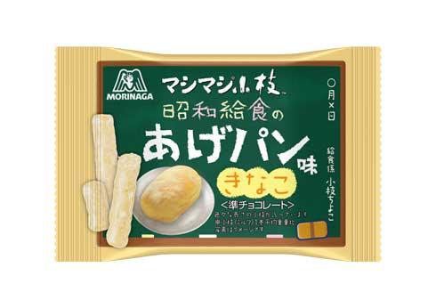 小枝 昭和 給食のあげパン味 きなこ 森永製菓