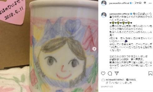矢沢心 魔裟斗 格闘技 地震